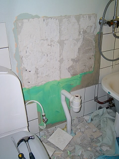 Badrummet utan handfat.